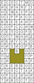 Филворд №264922