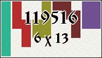 Полимино №119516