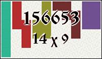 Полимино №156653