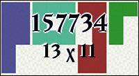 Полимино №157734