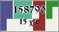 Полимино №158790