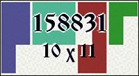Полимино №158831