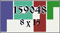 Полимино №159048