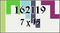 Полимино №162119