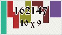 Полимино №162147