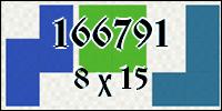 Полимино №166791