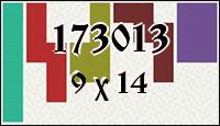 Полимино №173013