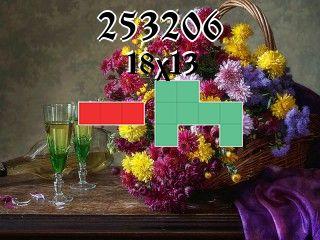 Rompecabezas полимино №253206