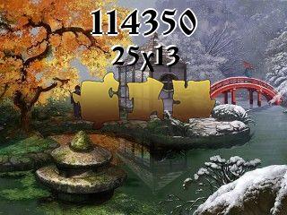 Rompecabezas №114350