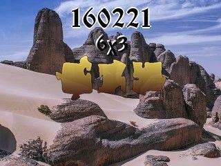 Rompecabezas №160221