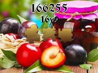 Rompecabezas №166255