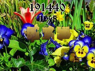 Rompecabezas №191440