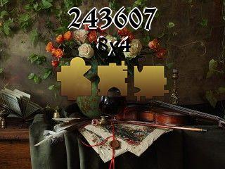 Rompecabezas №243607