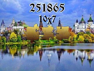 Rompecabezas №251865