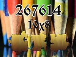 Rompecabezas №267614
