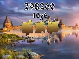 Rompecabezas №298260