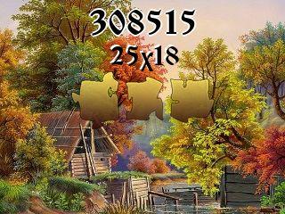 Rompecabezas №308515