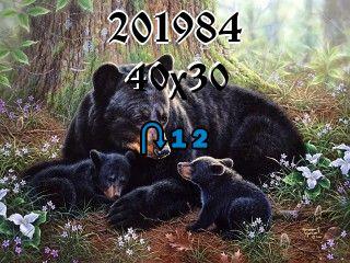 Rompecabezas перевертыш №201984