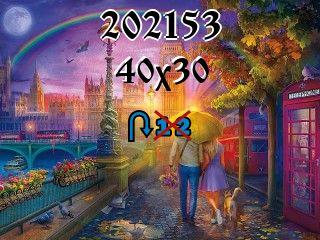 Rompecabezas перевертыш №202153