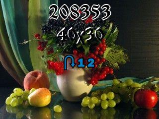 Rompecabezas перевертыш №208353