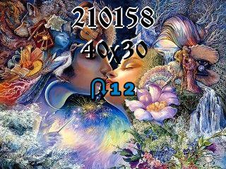 Rompecabezas перевертыш №210158