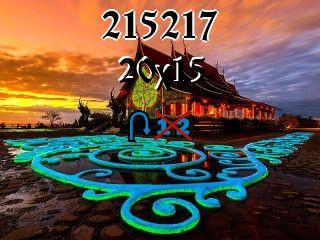 Rompecabezas перевертыш №215217