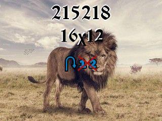 Rompecabezas перевертыш №215218