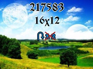 Rompecabezas перевертыш №217583