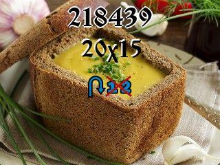 Rompecabezas перевертыш №218439