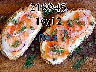 Rompecabezas перевертыш №218945