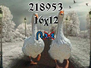 Rompecabezas перевертыш №218953