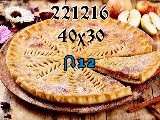 Rompecabezas перевертыш №221216