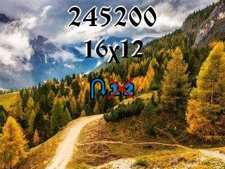 Rompecabezas перевертыш №245200