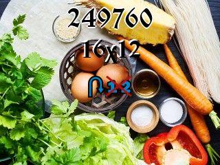 Rompecabezas перевертыш №249760