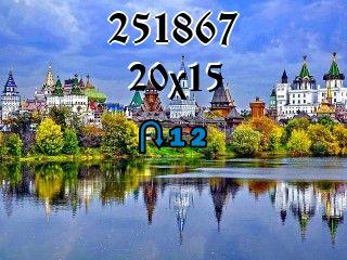 Rompecabezas перевертыш №251867