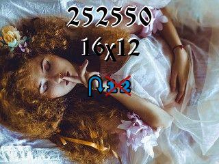 Rompecabezas перевертыш №252550