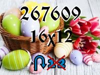 Rompecabezas перевертыш №267609