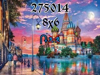 Rompecabezas перевертыш №275014