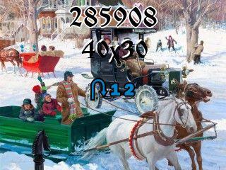 Rompecabezas перевертыш №285908