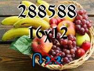 Rompecabezas перевертыш №288588