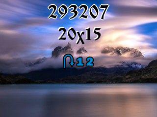 Rompecabezas перевертыш №293207