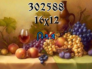 Rompecabezas перевертыш №302588