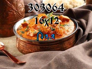 Rompecabezas перевертыш №303064