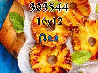 Rompecabezas перевертыш №303544