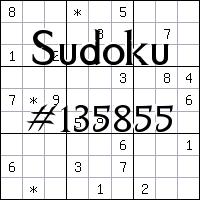 Sudoku №135855