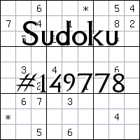 Sudoku №149778