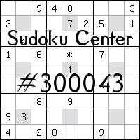 Centro de Sudoku №300043