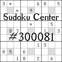 Centro de Sudoku №300081