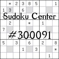 Centro de Sudoku №300091