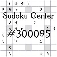 Centro de Sudoku №300095